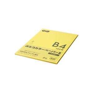 (まとめ) TANOSEE αエコカラーペーパーII B4 イエロー 少枚数パック 1冊(100枚) 【×5セット】 - 拡大画像