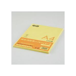 (まとめ) TANOSEE αエコカラーペーパーII A4 イエロー 少枚数パック 1冊(100枚) 【×10セット】 - 拡大画像