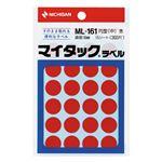 (まとめ) ニチバン マイタック カラーラベル 円型 直径16mm 赤 ML-1611 1パック(360片:24片×15シート) 【×30セット】