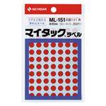 (まとめ) ニチバン マイタック カラーラベル 円型 直径8mm 赤 ML-1511 1パック(1050片:70片×15シート) 【×30セット】
