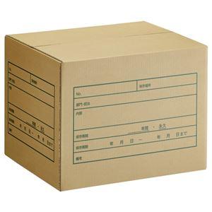(まとめ) TANOSEE A式文書保存箱 A4・B4用 内寸:W400×D330×H300mm 1パック(10個) 【×2セット】