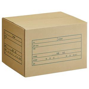 (まとめ) TANOSEE A式文書保存箱 A4用 内寸:W400×D320×H260mm 1パック(10個) 【×2セット】