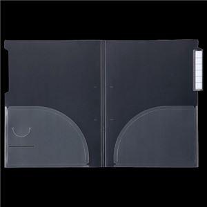 (まとめ) G-Aim カルテホルダー ダブルポケット A4(見開きA3) 二つ折アッパーインデックス YF-900 1パック(10枚) 【×10セット】 - 拡大画像