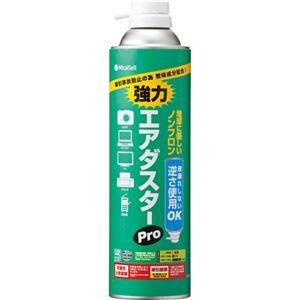 (まとめ) Miraisell 強力エアダスターPro 350ml MS2-ADPRODME 1本 【×5セット】
