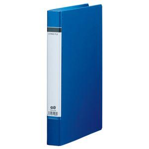 (まとめ) TANOSEE Dリングファイル(貼り表紙) A4タテ 2穴 210枚収容 背幅40mm 青 1冊 【×20セット】 - 拡大画像