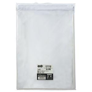 (まとめ) TANOSEE OPP袋 フタ・テープ付 A4用 225×310+40mm 1パック(100枚) 【×5セット】 - 拡大画像