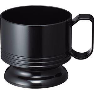 (まとめ)TANOSEEインサートカップホルダー黒1パック(5個)【×10セット】