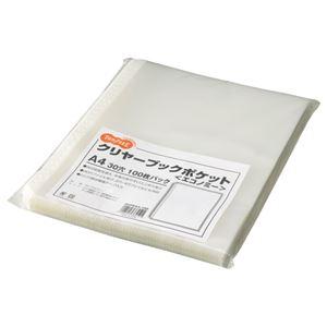 (まとめ) TANOSEE クリヤーブック(クリアブック)ポケット エコノミー A4タテ 2・4・30穴 1パック(100枚) 【×5セット】