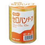 (まとめ) TANOSEE セロハンテープ 12mm×35m 1パック(10巻) 【×5セット】