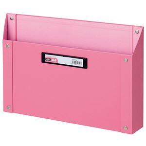 (まとめ) TANOSEE マグネットボックス(貼り表紙) A4サイズ ピンク 1個 【×4セット】