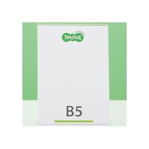 (まとめ) TANOSEE 再生PETサインスタンド 片面用 B5タテ 1個 【×10セット】 - 拡大画像