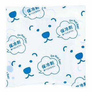 (まとめ) TANOSEE 保冷剤 20g 1パック(50個) 【×10セット】 - 拡大画像