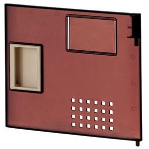 (まとめ) アイリスチトセ 樹脂多目的ロッカー用 取っ手付扉 クリアブラウン TJL-P-S-CBR 1セット 【×3セット】