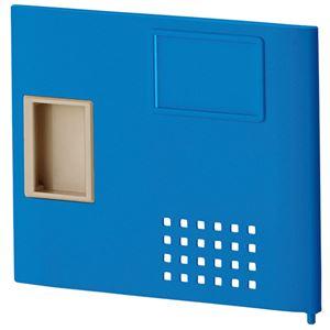 (まとめ) アイリスチトセ 樹脂多目的ロッカー用 取っ手付扉 ブルー TJL-P-S-BL 1セット 【×3セット】