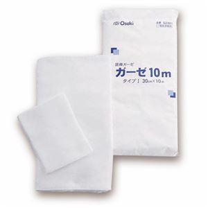 (まとめ) オオサキメディカル オオサキガーゼ 30cm×10m 52301 1枚 【×15セット】