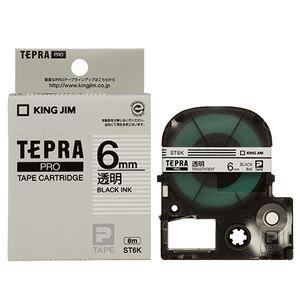 (まとめ) キングジム テプラ PRO テープカートリッジ 6mm 透明/黒文字 ST6K 1個 【×5セット】