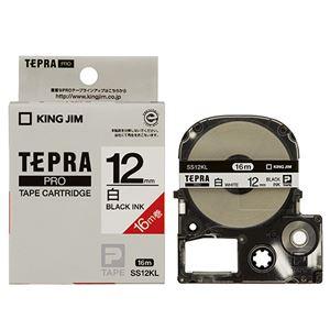 【訳あり・在庫処分】 (まとめ) キングジム テプラ PRO テープカートリッジ ロングタイプ 12mm 白/黒文字 SS12KL 1個 【×4セット】 - 拡大画像