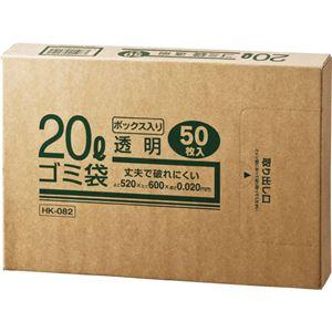 (まとめ) クラフトマン 業務用透明 メタロセン配合厚手ゴミ袋 20L BOXタイプ HK-82 1箱(50枚)