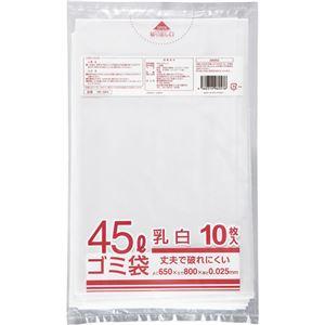 (まとめ) クラフトマン 業務用乳白半透明 メタロセン配合厚手ゴミ袋 45L HK-084 1パック(10枚) 【×15セット】 - 拡大画像