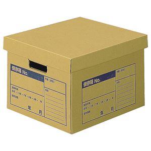 (まとめ) コクヨ 文書保存箱(A判ファイル用) フタ分離式 A4用 内寸W380×D317×H260mm A4-FBX2 1個 【×5セット】
