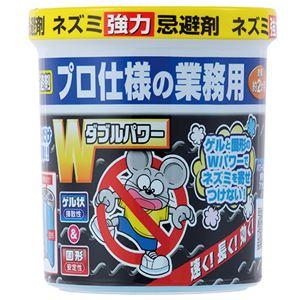 (まとめ) シマダ ネズミ強力忌避剤 ダブルパワー 1本 【×3セット】 - 拡大画像