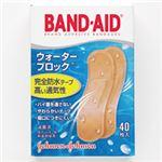 (まとめ) J&J バンドエイド ウォーターブロック 1箱(40枚) 【×5セット】