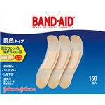 (まとめ) J&J バンドエイド 肌色タイプ スタンダードサイズ 1箱(150枚) 【×2セット】