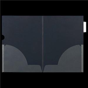 (まとめ) ニックス インデックス付クリアホルダー A4(見開きA3) 二つ折サイドインデックス付 MS-ICH-WA4 1パック(10枚) 【×10セット】 - 拡大画像