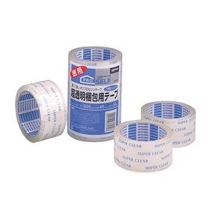 (まとめ) ニトムズ 超透明梱包用テープ SC-01 48mm×50m J6130 1パック(3巻) 【×10セット】 - 拡大画像