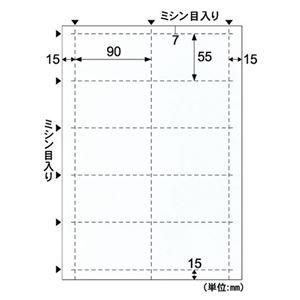 【訳あり・在庫処分】(まとめ) ヒサゴ 名刺・カード A4 10面/小染 はな 白 BM401S 1冊(5シート) 【×10セット】 - 拡大画像
