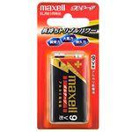 (まとめ) マクセル アルカリ乾電池 ボルテージ 9V形 6LF22(T) 1B 1本 【×5セット】