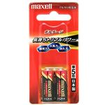 【訳あり・在庫処分】(まとめ) マクセル アルカリ乾電池 ボルテージ 単5形 LR1(T) 2B 1パック(2本) 【×10セット】
