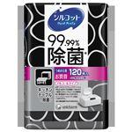 (まとめ) ユニ・チャーム シルコット 99.99%除菌ウェットティッシュ 詰替 1パック(120枚:40枚×3個) 【×5セット】
