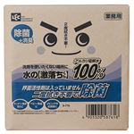 (まとめ) レック 水の激落ちくん 業務用 つめかえ用 10L S-776 1箱 【×2セット】