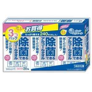 (まとめ) 大王製紙 エリエール 除菌できるアルコールタオル つめかえ用 1セット(240枚:80枚×3パック) 【×4セット】