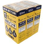 (まとめ) 寺西化学 マジックインキ用補充インキ60ml 黒 MHJ60B-T1-3P 1パック(3本) 【×5セット】