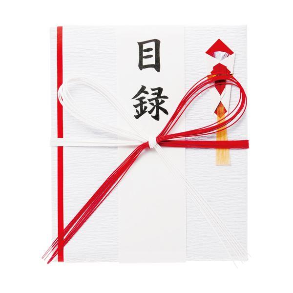(まとめ) 今村紙工 紅白7本 花結 目録 短冊付TNO-MO 1枚 【×10セット】