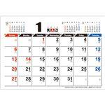 (まとめ) 九十九商会 卓上カレンダースタンドスケジュール 2019年版 KY-127-2019 1セット(5冊) 【×3セット】