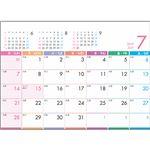 (まとめ) 九十九商会 卓上カレンダーパステルカラースケジュール 2019年版 SG-927-2019 1セット(5冊) 【×3セット】