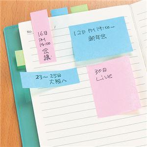 TANOSEE ふせん 38×50mm4色混色 1セット(100冊:20冊×5パック)の商品画像3枚目