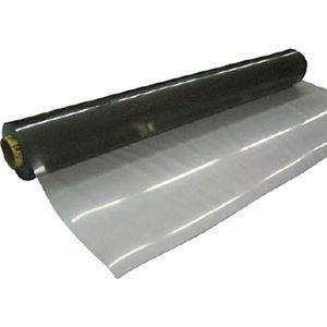 明和グラビア 3点機能付透明フィルム91cm×10m×1mm厚 MGK-9110 1巻