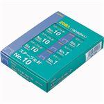 (まとめ) ソニック ステープル針 10号50本連結×20個入 GP-736 1パック(20箱) 【×10セット】