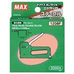 (まとめ) マックス ホビーホッチキス用ステープル針100本連結×20個入 1208F 1箱 【×10セット】
