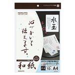 (まとめ)コクヨ インクジェットプリンタ用紙 和紙A4 水玉柄 KJ-W110-2 1冊(10枚) 【×10セット】