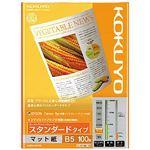 (まとめ)コクヨ インクジェットプリンタ用紙スーパーファイングレード スタンダードタイプ B5 KJ-M17B5-100 1冊(100枚) 【×10セット】