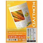 (まとめ)コクヨ インクジェットプリンタ用紙スーパーファイングレード スタンダードタイプ A4 KJ-M17A4-100 1冊(100枚) 【×10セット】