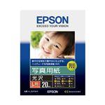 (まとめ)エプソン 写真用紙<光沢>L判 KL20PSKR 1冊(20枚) 【×10セット】