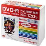 (まとめ)ハイディスク 録画用DVD-R 120分1-16倍速 ホワイトワイドプリンタブル 5mmスリムケース HDDR12JCP10SC 1パック(10枚) 【×10セット】