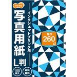 (まとめ)TANOSEE インクジェットプリンタ用写真用紙 厚口 L判 1冊(100枚) 【×10セット】