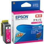 (まとめ)エプソン インクカートリッジ クマノミマゼンタ KUI-M 1個 【×5セット】